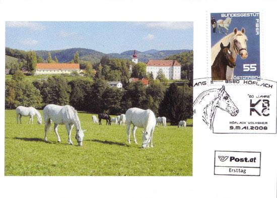 Pferde At276010