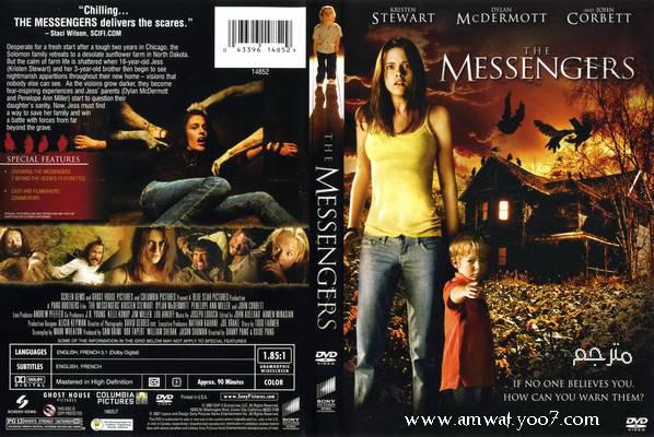 روابط مباشرة لاقوى افلام الرعب النادرة - عالم الاموات - www.amwat.net Messen11