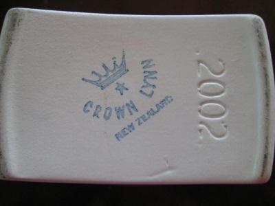 2002 Vase courtesy of Bendoy. 2002_b11