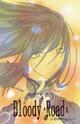 Ju to Kappu no manga Couver10