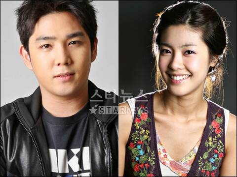 Lee Yoon Ji kangin dating Dejting definierad