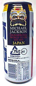 Merchandising de MJ! Pepsim10
