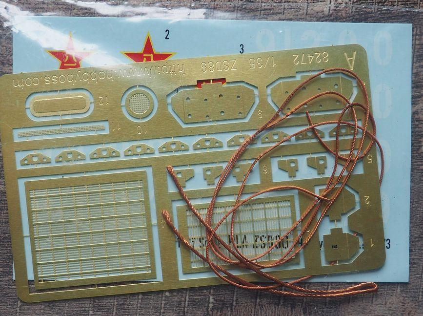ZSD90 APC P1178611