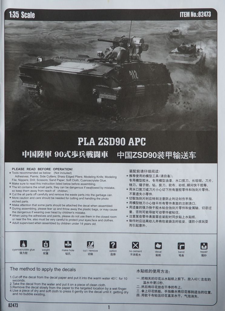 ZSD90 APC P1178612