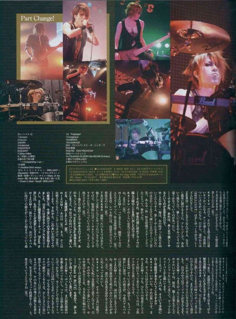Galerie ~magazine SHOXX~ 18kh5110