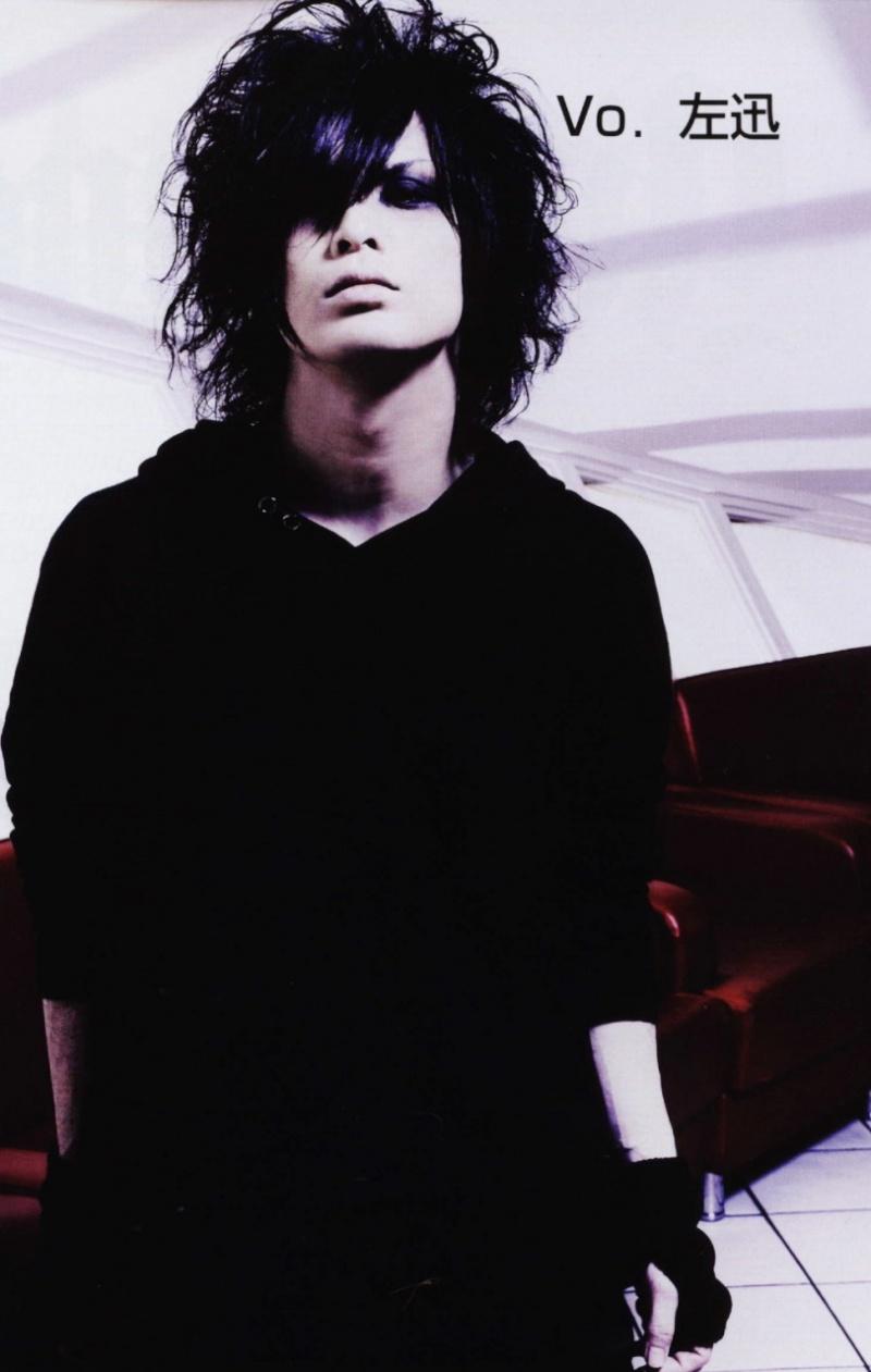 Biographie de Satoshi Giruga10