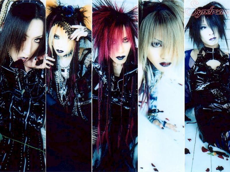 Syndrome (ex band of Asagi & Ruiza with Kizaki <3) Syndro20