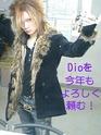 photos de Mikaru Dio_d164