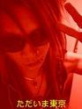 photos de Mikaru Dio_d165