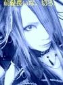 photos de Mikaru Dio_d166
