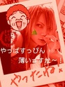 photos de Mikaru Dio_d177