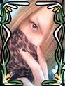 photos de Mikaru Dio_d178