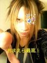 photos de Mikaru Dio_d193