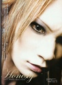 photos de Mikaru Dio_di14