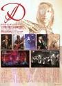 groupe/ magazines  N°1 Fm321p13