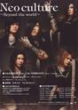 groupe/ magazines  N°1 Fm51011