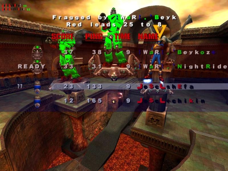 vs WaR (0-3) Quake310