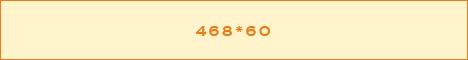 Tailles types des créations Ban46810