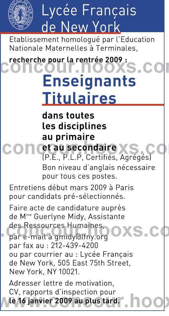 وظائف بمعهد الفرنسي بولاية المتحدة الامريكية 0142