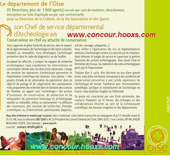 Chef de service départemental d'Archéologie (H/F) 0152