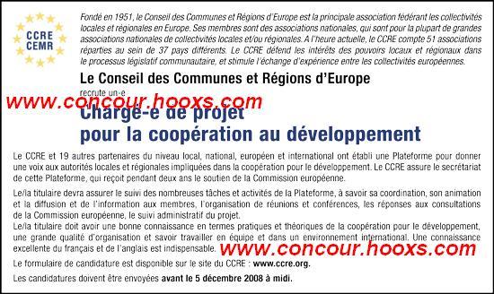 Chargé de projet pour la coopération (H/F) 0155