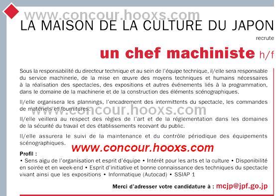 Chef machiniste (H/F) 0166
