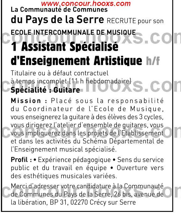 Assistant enseignement artistique : guitare (H/F) 0238