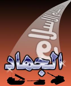 الجزء الاول في دروس الفوتوشوب Shab2010