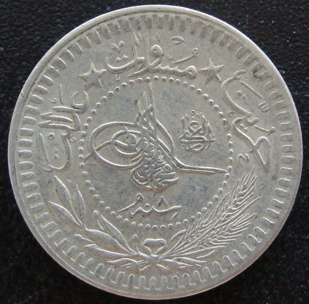40 para de Mohammed V. 1912. Constantinopla (Imperio Otomano) Tur_4011