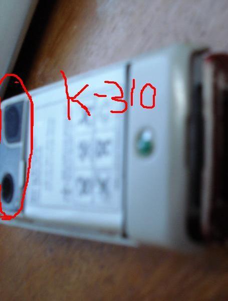 krcasas similares intercambiables entre diferentes celulares 2110