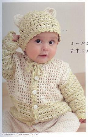 Quần áo trẻ em 02ma11