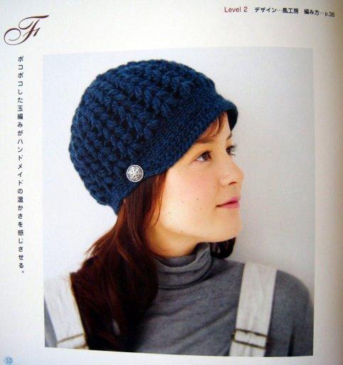 Mẫu móc mũ M008 ( Mũ màu xanh blue ) 0913
