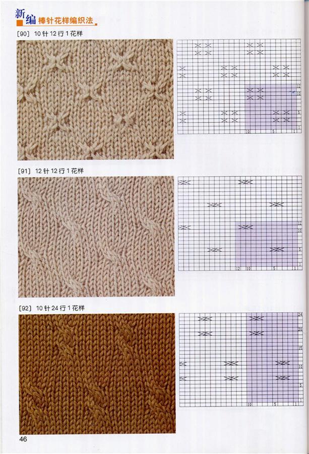 Hoa văn đan - Page 1 15481110