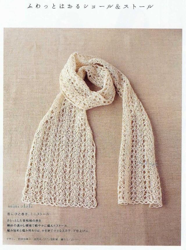 Khăn, mũ, găng tay, túi xách... 15537410