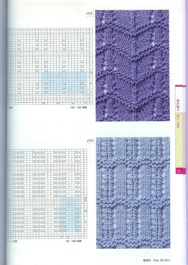 Hoa văn đan M012 19562510