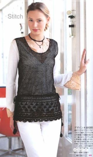Áo, váy... (M001) 20070913