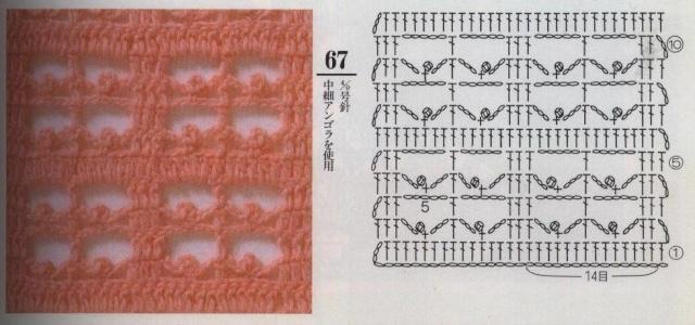 Hoa văn móc và móc viền 311