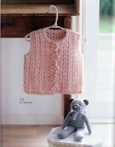Quần áo trẻ em 5010