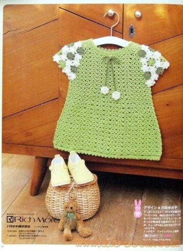Quần áo trẻ em 5510