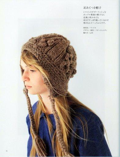 Cách đan mũ len bím? 881410