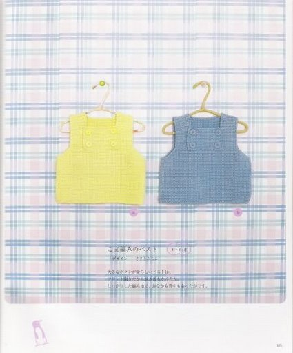 Quần áo trẻ em Babymo10