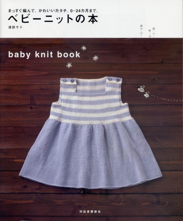 Quần áo, găng tay, tất cho trẻ em - Page 2 Cover10
