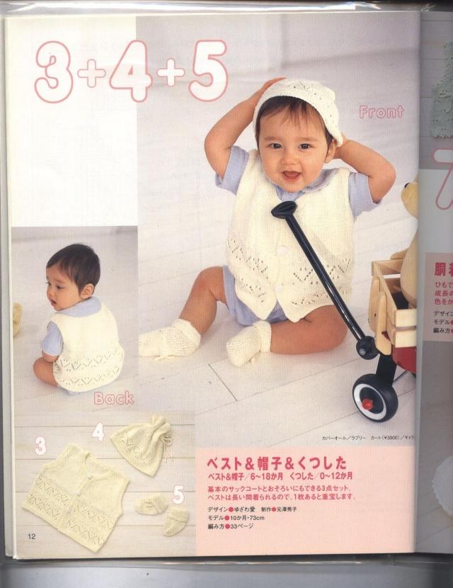 Quần áo, găng tay, tất cho trẻ em E785a710