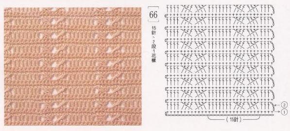 Hoa văn móc và móc viền Hcm2710