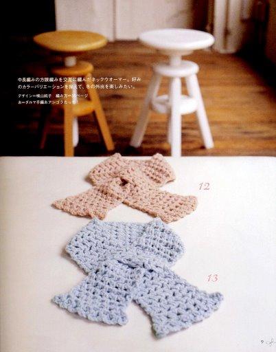Khăn, mũ, găng tay, vớ, giày,... Img01110