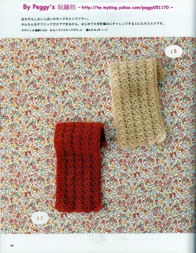 Khăn, mũ, găng tay, vớ, giày,... Khan112