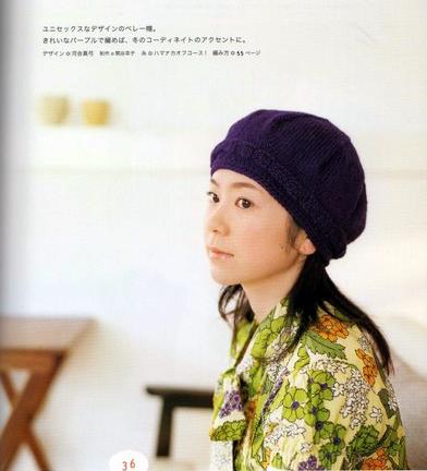 Khăn, mũ, găng tay, túi xách... - Page 4 Non110