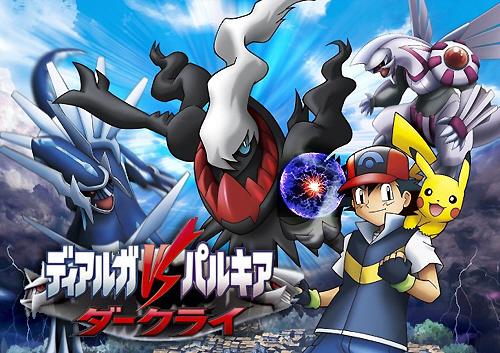 Batalha Pokémon RPG
