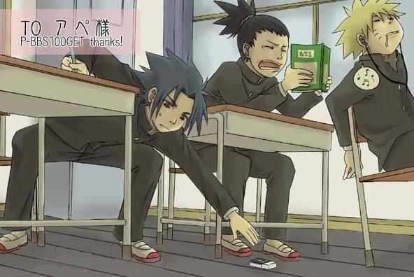 [..:Наруто: Хаос в школе:..]