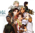 Your Favourite Suikoden Character........... Me_and10